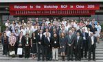 Participants of the MCPC 2005 China Workshop